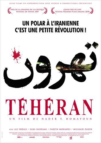 Teheran_un film de Nader T. Homayoun